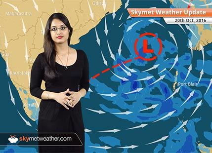 Weather Forecast for Oct 20: Rain in Andaman and Nicobar Islands, Lakshadweep, dry weather in Delhi