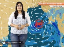 Weather Forecast for Oct 23: Deep Depression in Bay to intensify into Cyclone