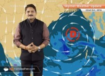 Weather Forecast for Oct 22: Depression in Bay of Bengal, pleasant weather in North