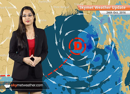 Weather Forecast for Oct 24: Depression in Bay of Bengal to intensify, season's first cyclone soon