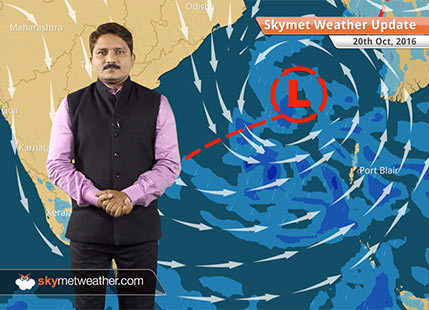 Weather Forecast for Oct 20: Dry weather in Central and Northwest India, morning will be cool