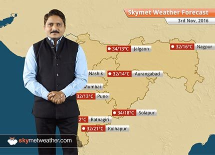 Weather Forecast for Maharashtra for Nov 3: Above normal temperature over coastal Maharashtra