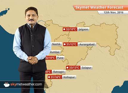 Weather Forecast for Maharashtra for Nov 12: Below normal minimums will continue over Maharashtra