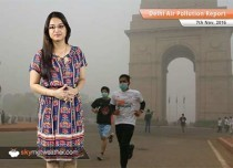 Delhi Air Pollution Report Nov 7: Dense smog continues to engulf NCR, gradual respite likely