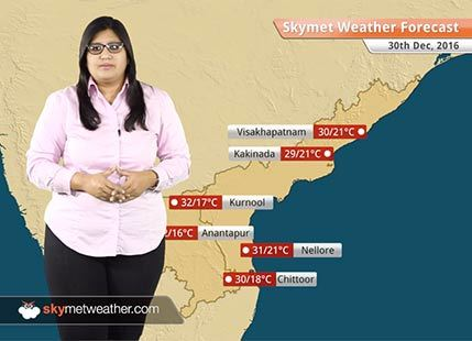 Weather Forecast for Andhra Pradesh for Dec 30: Andhra Pradesh to witness dry weather