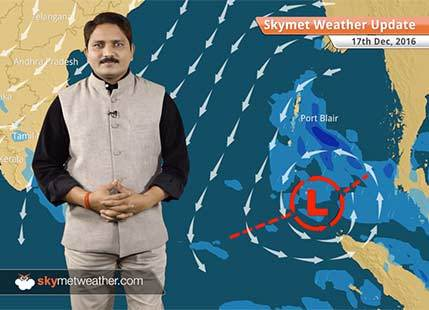 Weather Forecast for Dec 17: A fresh low pressure area developed in Bay of Bengal