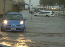 melbourne floods feature