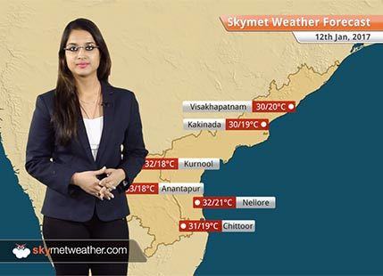 Weather Forecast for Andhra Pradesh for Jan 12: North Andhra Pradesh to witness dip in maximums