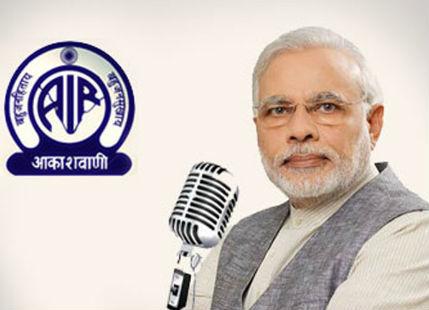 Mann Ki Baat: PM Narendra Modi acknowledges the weather change in India