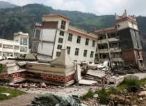 earthquake feature