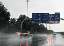 UAE to witness rains during the next 48 hours