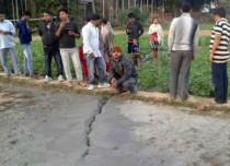 earthquake northeast feature