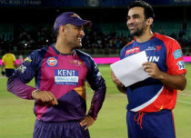 IPL 2017, RPS vs DD: Daredevils eye for first win in Pune against Supergiants
