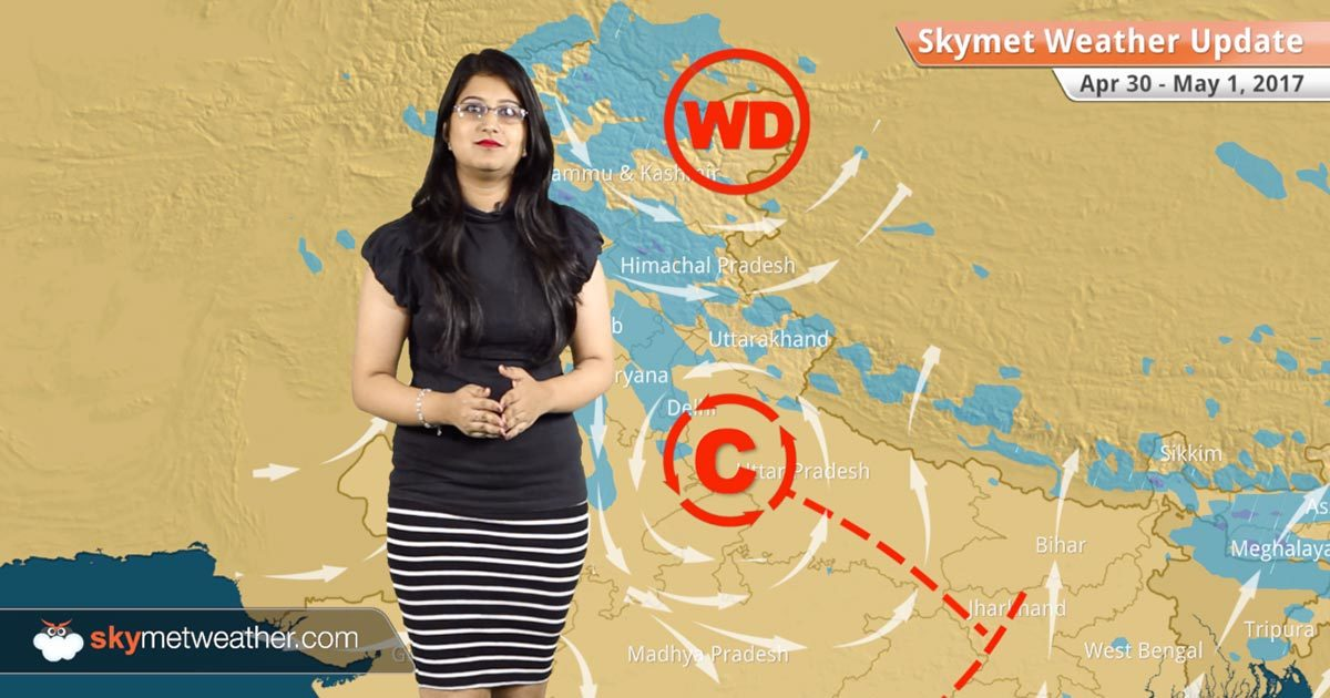 Cyclone In Bay Of Bengal  Latest news and update on Cyclone In