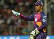IPL 2017, RPS vs MI: Warm Pune to host Dhoni's first game as non-captain