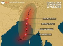 Depression forms in Bay, deep depression soon; Monsoon 2017 inches closer