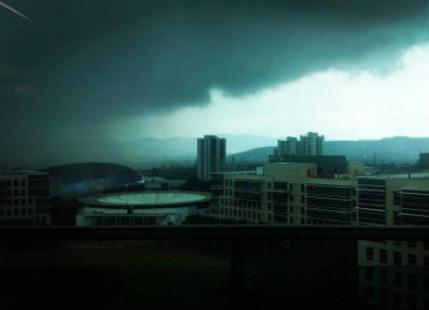 Maharashtra Rain
