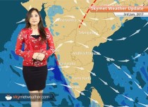 Weather Forecast for Jun 3: Monsoon 2017 to cover Karnataka, Goa soon; Rain in Mumbai, Gujarat