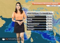 Monsoon Forecast for Jun 30, 2017: Monsoon in Delhi anytime; Heavy rains in Mumbai