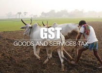 [Hindi] GST to have positive impact on Indian agriculture