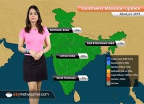 Monsoon Forecast for Jul 23, 2017: Monsoon rain in Uttar Pradesh, Bihar, Madhya Pradesh and Gujarat