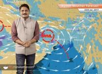 Weather Forecast for July 25: Heavy rain in Jharkhand, Rajasthan, Gujarat, Uttar Pradesh