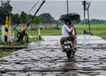 Rain in Bihar
