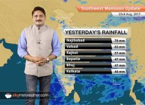 Monsoon Forecast for Aug 24, 2017: Rain in Uttar Pradesh, Madhya Pradesh, Uttarakhand