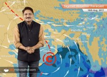 Weather Forecast for August 18: Delhi to remain dry; Rain in UP, MP, Chhattisgarh