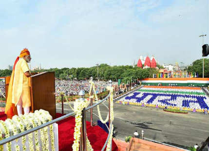 PM Modi on independence day 2017