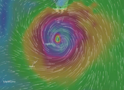 Typhoon Noru: Year's most powerful storm to hit Japan