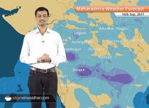 Maharashtra Weather Forecast for Sep 14: More Monsoon rains ahead for Pune, Nagpur, Akola, Mumbai, Kolhapur, Amravati