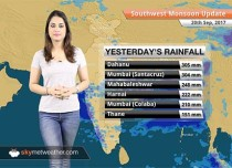 Monsoon Forecast for Sep 21, 2017: Rain in Maharashtra, Madhya Pradesh, Chhattisgarh, UP