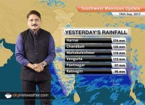 Monsoon Forecast for Sep 20, 2017: Good rains in Coastal Maharashtra, Madhya Pradesh, Uttar Pradesh, Bihar