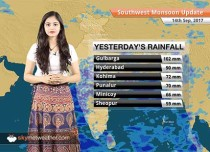 Monsoon Forecast for Sep 15, 2017: Rain in Rajasthan, Gujarat, Madhya Pradesh, Chhattisgarh