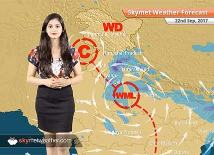22 सितम्बर के लिए मौसम पूर्वानुमान: दिल्ली में भारी बारिश; उत्तर प्रदेश, बिहार, मध्य प्रदेश में बारिश..