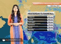 Monsoon Forecast for Sep 19, 2017: Rain in Mumbai, Goa, Kerala