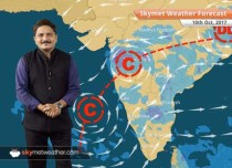 Weather Forecast for October 10: Heavy rain in Jharkhand, West Bengal, Odisha