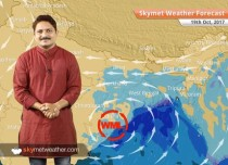 Weather Forecast for Oct 19: Rain in Bihar, Jharkhand, Chhattisgarh; Delhi remains in the grip of pollution