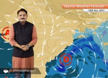 Weather Forecast for Oct 18: Depression in Bay to give rain in Kolkata; Delhi, Mumbai remains dry and warm