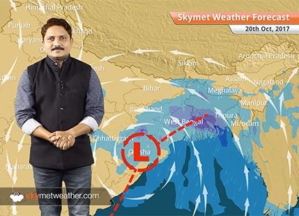 20 अक्टूबर मौसम पूर्वानुमान: बिहार, ओड़ीशा, पश्चिम बंगाल, पूर्वोत्तर भारत में अच्छी वर्षा के आसार..