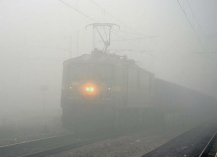 Bareilly fog