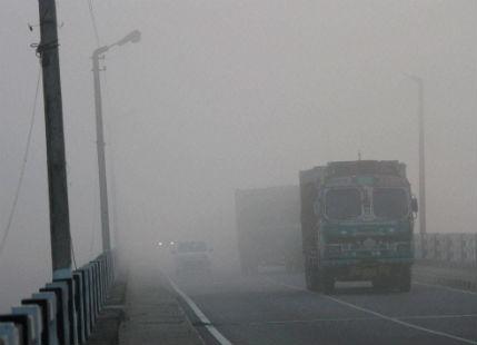Fog in India feature