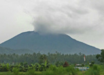 Indonesian Volcano feature