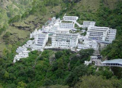 Vaishno Devi Darshan_Vaishno Devi Shrine Board 600