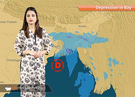 Depression in Bay nears, rain in Kolkata, West Bengal, Northeast