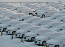 China Snow feature