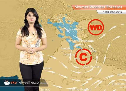 13 दिसंबर के लिए मौसम पूर्वानुमान: कश्मीर, हिमाचल में बारिश और बर्फबारी; दिल्ली, पंजाब में कोहरा..