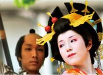 Japanese popular culture