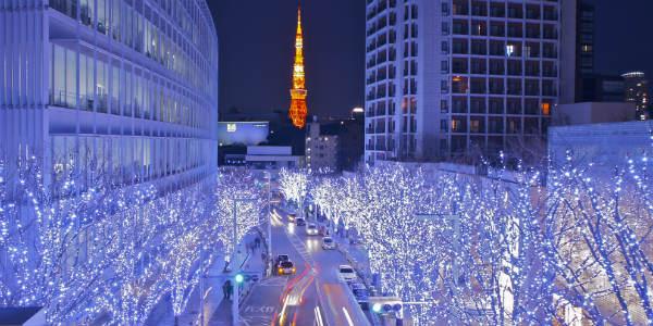 Image Credit: Tokyo Cheapo